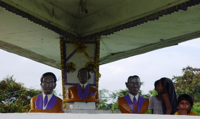 The busts of the three Great Leaders occupy the shrine